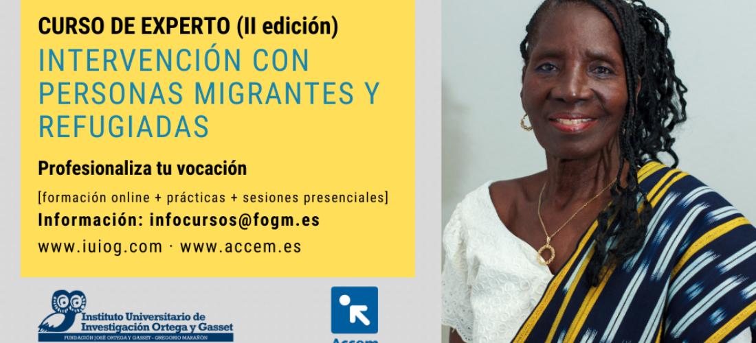 II Curso de experto/a en Intervención con Personas Migrantes y Refugiadas