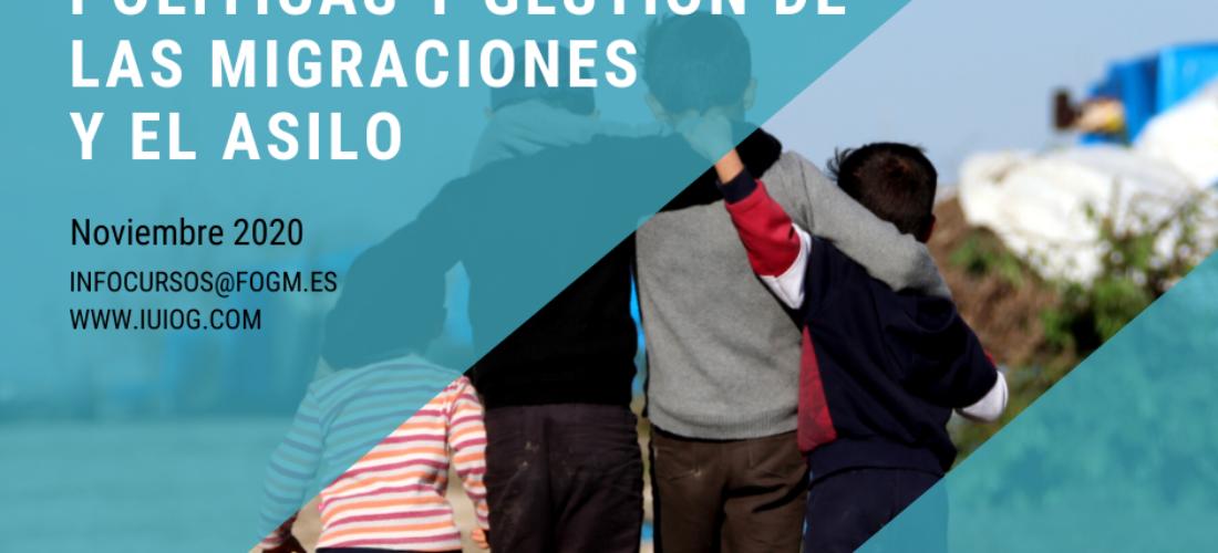 Novedad: Experto en Políticas y Gestión de las Migraciones y el Asilo